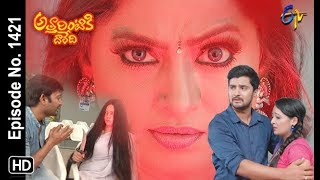 Attarintiki Daredi | 24th  May 2019 | Full Episode No 1421 | ETV Telugu