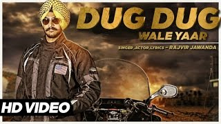 Dug Dug Wale Yaar Latest Punjabi Song By Rajvir Jawanda | New Indian Punjabi Music