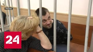 Преступник, сделавший спортсмена инвалидом, получил 7 лет - Россия 24