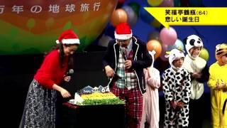 TOKYO MX2015/12/24.