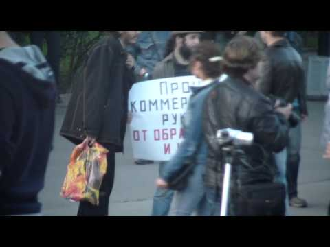 protest against education reform (Russian) 13