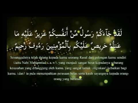 Surah At Tawbah   128 -129
