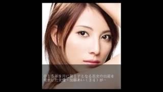 月曜日放送開始のドラマで女優復帰を果たす.