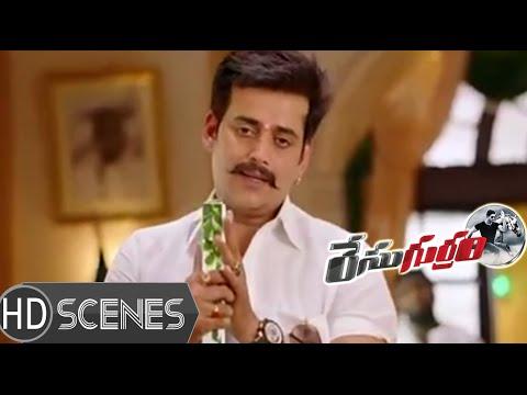 Race Gurram Movie Scenes | Ravi Kishan threatens leaders for party ticket | Allu Arjun