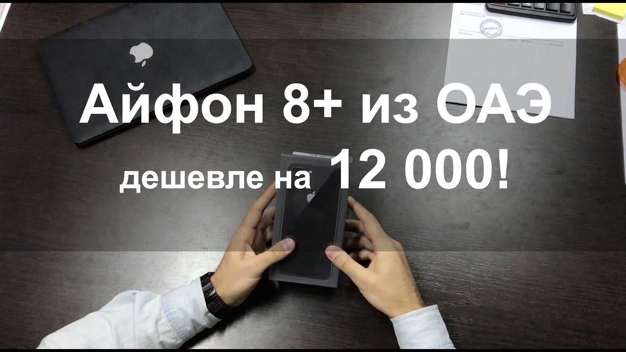 iPhone 5c Aliexpress - ПЛЮСЫ И МИНУСЫ, СТОИТ ЛИ ПОКУПАТЬ? - YouTube