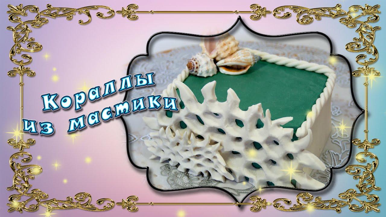 Торты, украшенные мастикой и марципаном (1) - ХЛЕБОПЕЧКА РУ