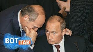 Лоск и показуха в Могилёве: Лукашенко встречает Путина