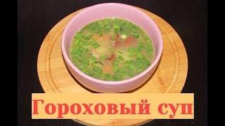 Гороховый суп в мультиварке. Гороховый суп с ребрышками, объеденье!