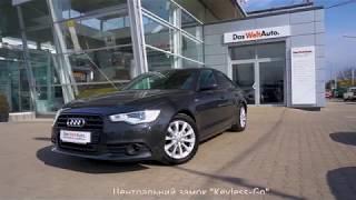 Audi A6 в наявності на майданчику Das WeltAuto.