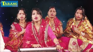 New Bhojpuri Bhakti Song 2018 - कइसन बाड़े लक्ष्मण देवरवा - Mona Singh Bhakti Song