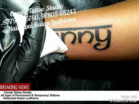 Sunny Name Tattoo