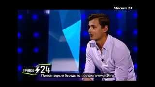 Иван Шахназаров «Фамилия не давит»