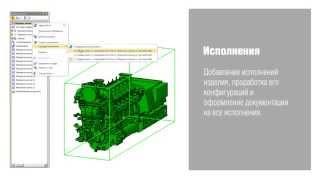 КОМПАС-3D V14 скачать бесплатно торрент