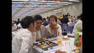 2018関東徳之島町会
