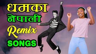 Nepali Remix Songs Collection | Best Nepali Remix Dance Songs | Famous Nepali DJ Songs Audio Jukebox