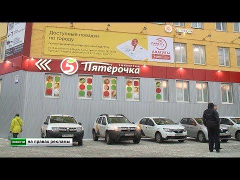 Яндекс такси в Апатитах и Кировске