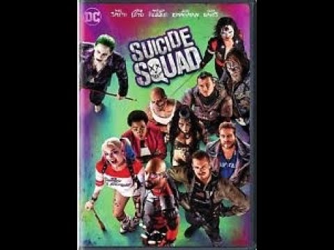 Opening To Suicide Squad 2016 DVD