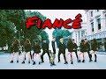 [KPOP IN PUBLIC CHALLENGE] MINO(송민호) - '아낙네 (FIANCÉ)' Dance Cover By Fiancée | Vietnam