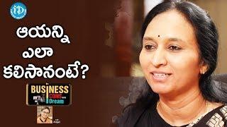 Dr Vyjayanthi About How She Met Dr Raghu Ram Pillarisetti || Telugu Icons With iDream