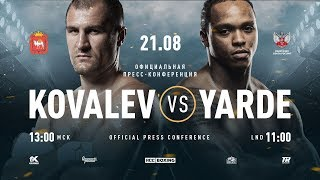 Kovalev vs Yarde | Press Conference | Пресс-конференция | 21.08.2019 12.45 (Msk time)