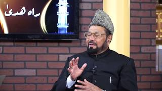 Rahe Huda 01st Feb 2020 Ask Questions about Islam Ahmadiyya