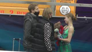 Александра Трусова Тренировка 3 Гран при кубок Ростелеком Москва 20 11 2020