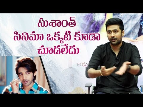 I didn''t watch any of Sushanth''s movies: Rahul Ravindran || Chi La Sow Movie || #ChiLaSow