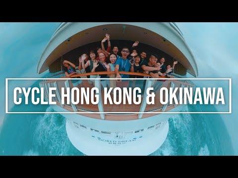 Dream Cruises: Cycle Hong Kong & Okinawa | Shot 100% On #GoPro