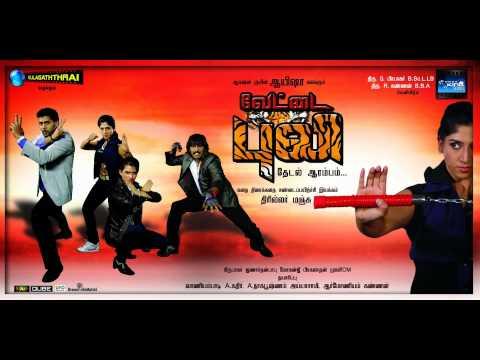Puli Tamil Full Movie Hd