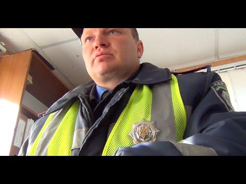 видео: Пост дебилов в форме ГАИ
