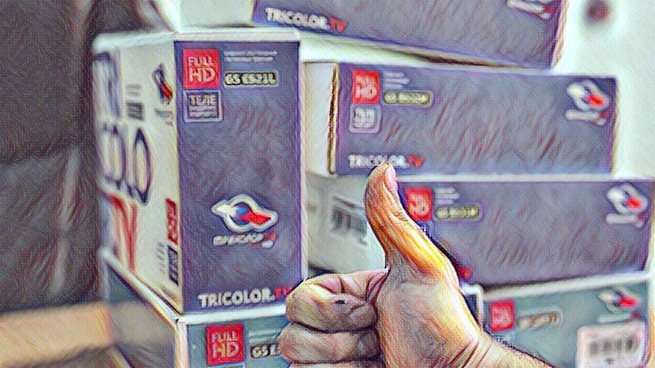 Новинка и лидер продаж триколор тв приёмник-декодер gs b533m один из лучших знаменит. Рига. Триколор · gs b533m · нов. 205 € · комплект sat-tv без абон. Платы орт ртр вести твц тв5 нтв и др. Тв каналы. Триколор. Рига. Sat-tv · sat-tv · нов. 71 € · продаю комлект тарелка головка 20 метров кабель.