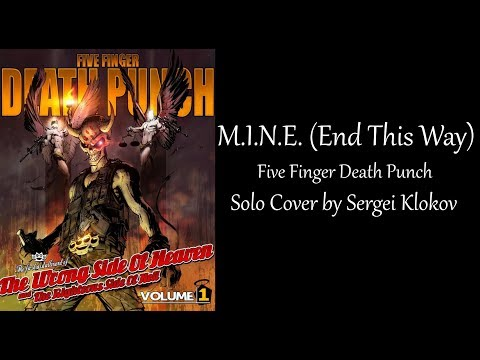 Five Finger Death Punch - M.I.N.E. solo cover by Sergei Klokov (with tabs)