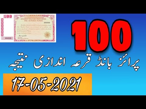 100 Prize bond result today 17-05- 2021 | 100 prize bond draw result today  17 May 2021