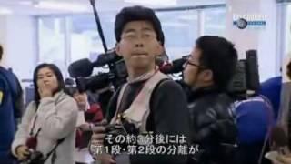 日本に告ぐ!未来を