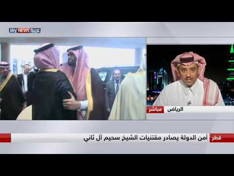 القبيبان: هناك ارتباك واضح في القيادة القطرية  - نشر قبل 11 ساعة