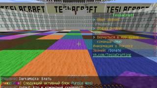 Мини игры в Minecraft часть 2