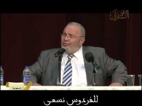 كنتم خير أمة أ خرجت للناس د محمد راتب النابلسي Youtube