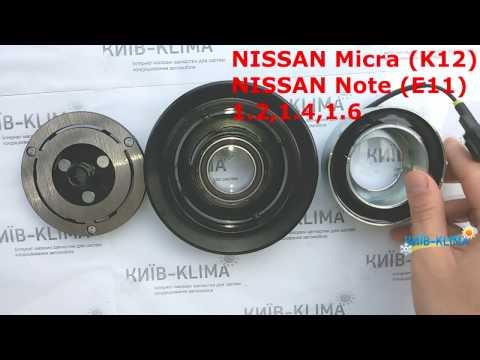 Шкив компрессора Nissan Micra, Note 48288
