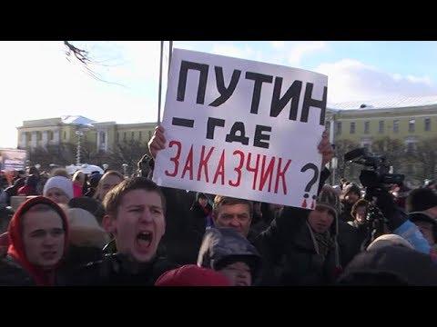 Правда о Сирии и Украине на питерском митинге памяти Немцова