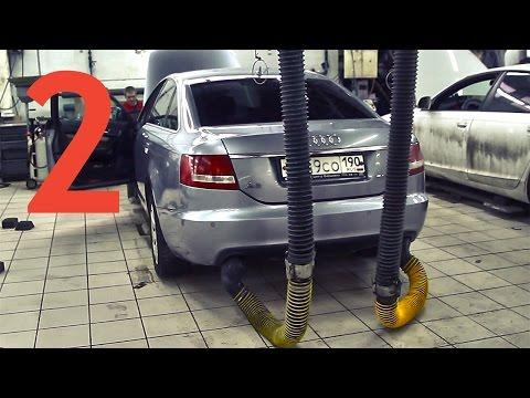 Ремонт Audi A6 на миллион рублей?!