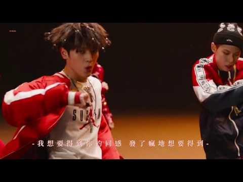 【中字】NCT 127 - 無限的我 (무한적아;LIMITLESS) Music Video #2 Performance Ver.
