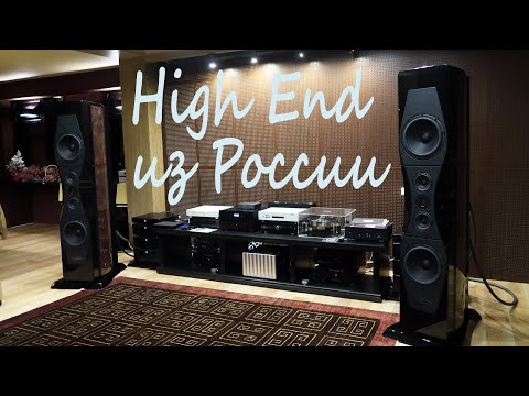 High End Audio  из России - Audio Stand Art