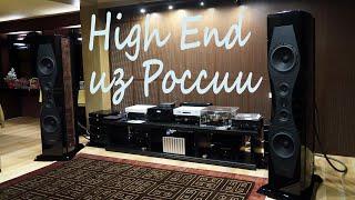 High End Audio  из России - Audio Stand Art