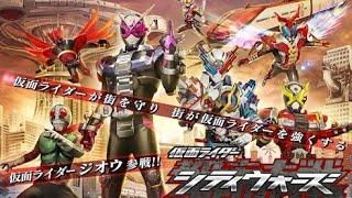 Kamen rider city war 3