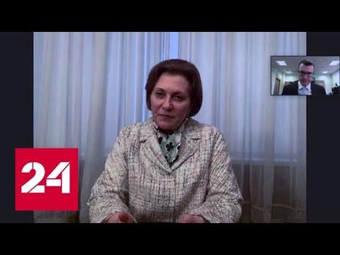 Глава Роспотребнадзора призывает во время майских праздников оставаться дома - Россия 24