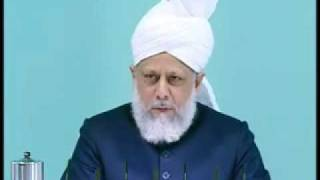 Friday Sermon : 15th January 2010 - Part 4 (Urdu)