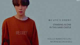 BTS (방탄소년단) (ft. Steve Aoki) - 'Undelivered Truth (전하지 못한 진심 )' [Han|Rom|Eng lyrics]