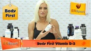 Body First Vitamin D-3 Спортивное питание (ERSport.ru)