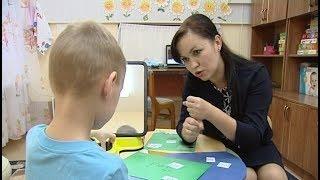 Улучшают речь с помощью жестов. В окружном центре «Таукси» внедряют новые методы реабилитации детей