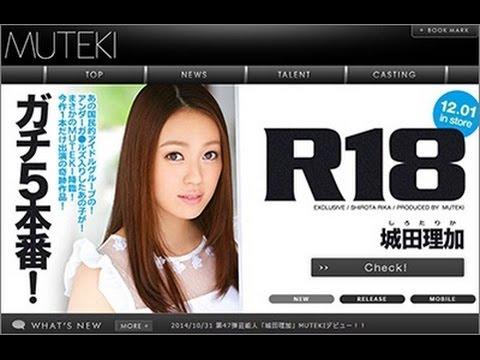 城田理加  元AKB48の「MUTEKI」本番デビュー